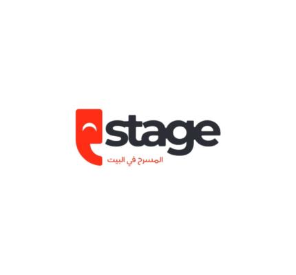e_Stage