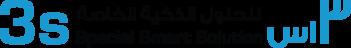 3S - logo